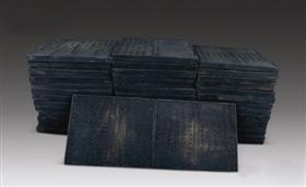 《高王观世音经缘启》雕版,北京泰和嘉成2016年常规拍卖会获价3.45万元