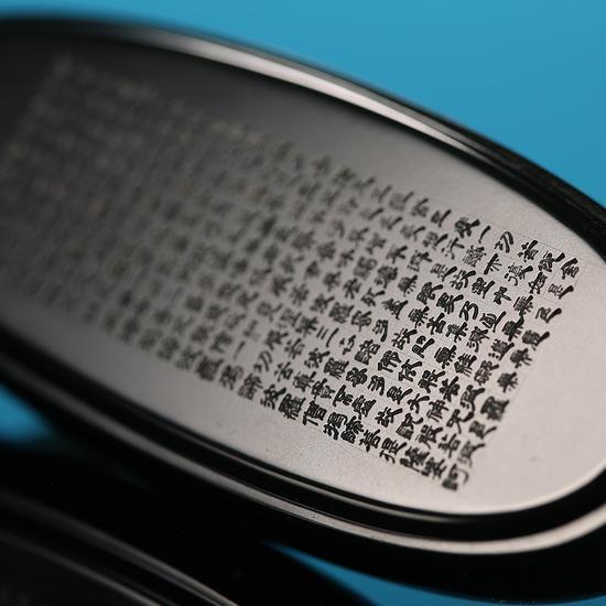 北京正道2016年品德(三)拍卖会   庞然 和田青玉籽料般若波罗蜜多心经牌   成交价:155000