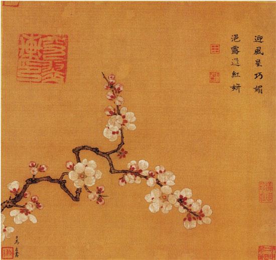 宋 马远 倚云仙杏图页 27×28cm