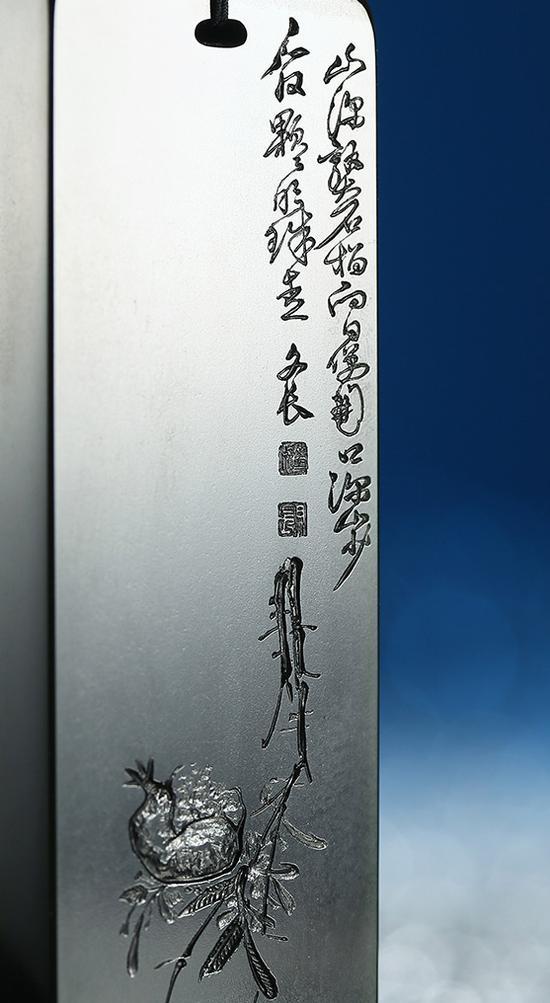 北京正道2016年春季拍卖会   庞然 和田青玉籽料榴实图牌   成交价:60000