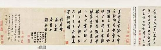 【宋】朱熹、张景修等 宋名贤题徐常侍篆书之迹卷