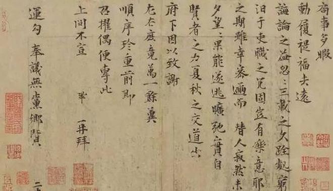 中国艺术品拍卖数量下滑15.42% 中国书画最受追捧