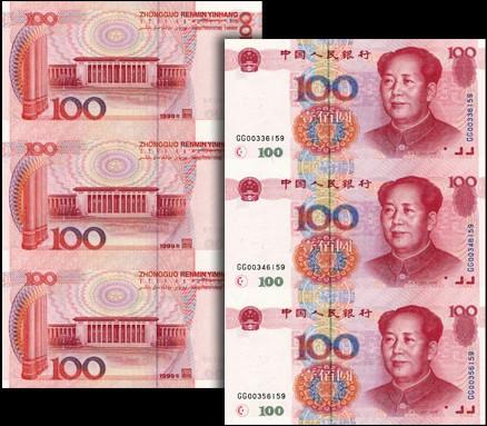连体钞艺术收藏品值得入手吗