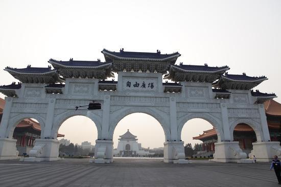 持久自由-台湾自由广场