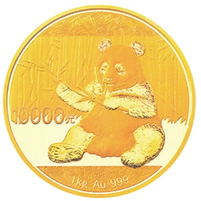2017版熊猫金币背面图案