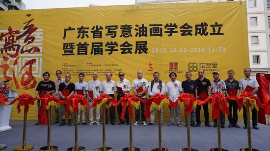 广东省写意油画学会主席杨尧先生为学会荣誉主席、副主席、秘书长、监事及理事长颁发聘书
