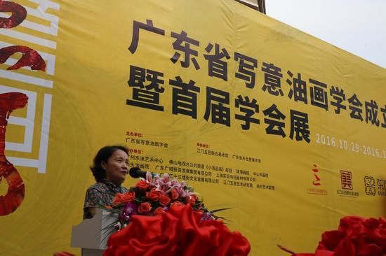 广东省美术家协会副主席、广东青年画院院长孙洪敏致辞