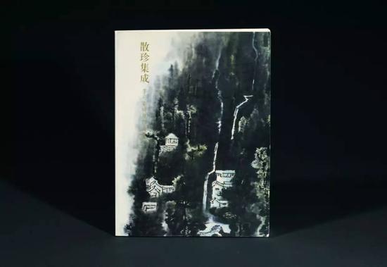 李可染《江南水乡》出版物