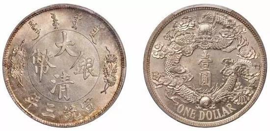 """Lot 1678宣统三年大清银币""""反龙""""版壹圆样币"""