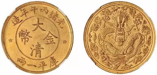 LOT1680光绪丙午年造大清金币库平一两样币