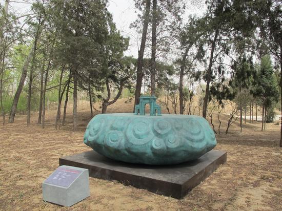《清源》铸铜 250cm 2010年参加水木清华-百年校庆国际校园雕塑大展
