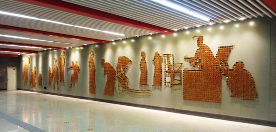 北京地铁八号线南锣鼓巷站《北京记忆》