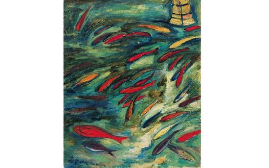 2014年西泠秋拍第658号拍品:刘海粟1974年作《玉泉观鱼》,成交价448.5万