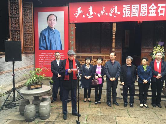 吴昌硕纪念馆馆长吴越在开幕式上致辞