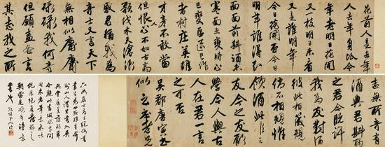 唐寅 行书七古诗卷 书法30×262cm,后跋30×40cm;5180万元落槌,成交价5957万元