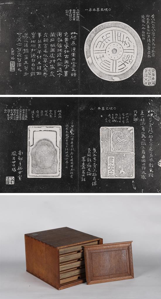 2016西泠秋拍 南阜砚史    1函4册,开本:30×25cm