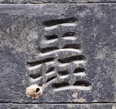 大足石刻另一珍宝是10万多块碑刻