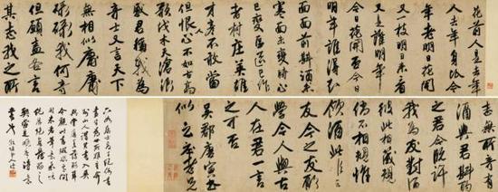 唐寅《行书七古诗卷》,成交价:5957万元,图片来源:中国嘉德