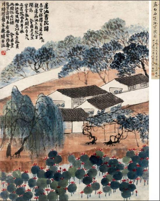 齐白石《莲池书院》,成交价:5290万元,图片来源:中国嘉德