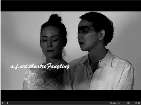 """""""时间的仪式""""预告片。视频:致谢上海明当代美术馆"""