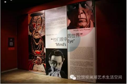 达利与毕加索北京展:他们眼中的世界
