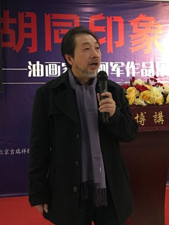 西城区美协副主席、油画家刘溯先生发言