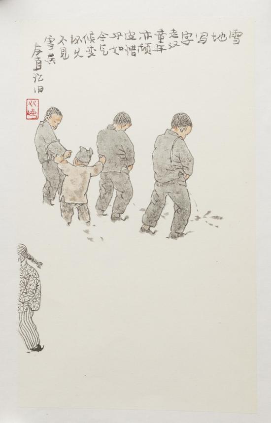 儿时玩耍-雪地写字-贺友直-北京画院藏