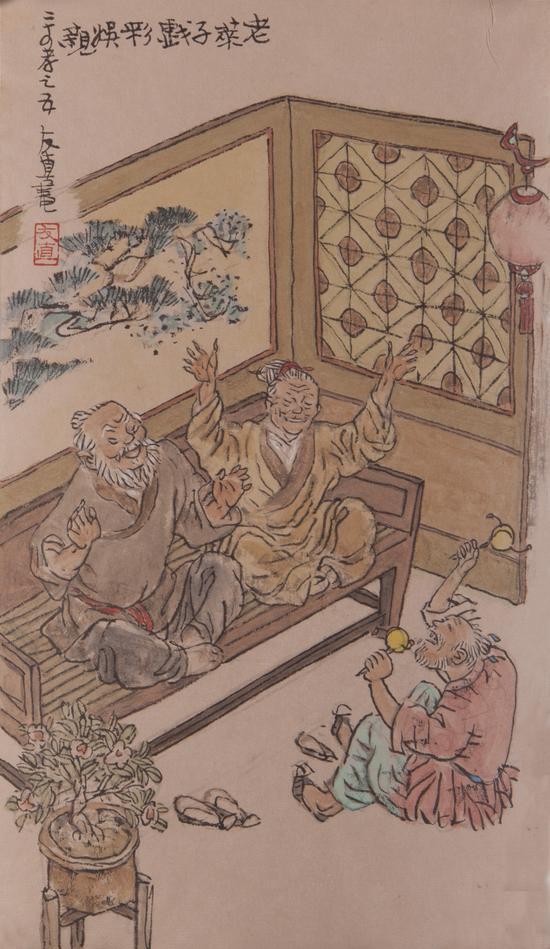 老莱子戏彩娱亲-贺友直-北京画院藏