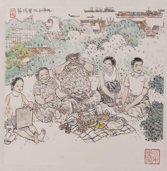 九月初九重阳节-贺友直-北京画院藏 副本