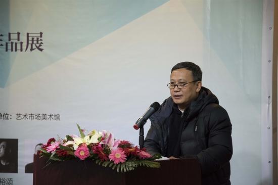 北京画院副院长雷波