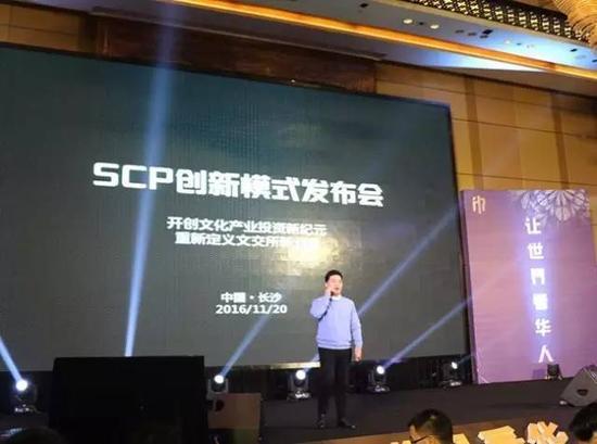 华人控股有限公司董事长吴彪