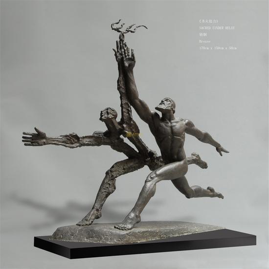 曾成钢《圣火接力》铸铜 170×150×50cm 2004年