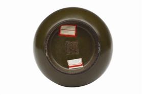 图2-2 茶叶末釉绶带葫芦瓶底部款_