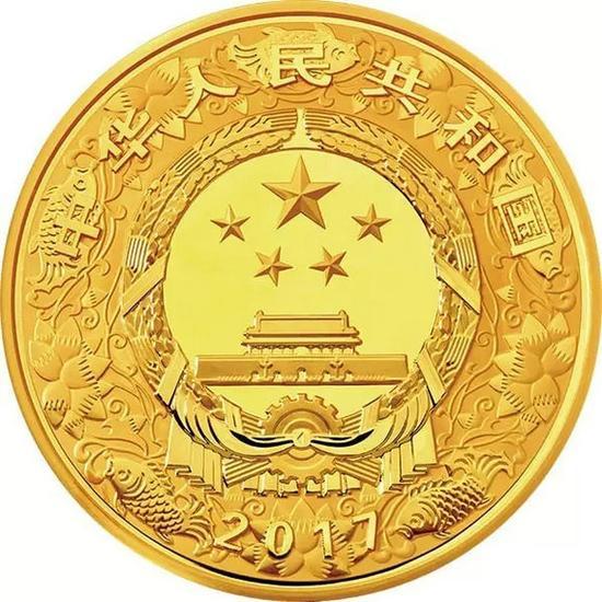 2公斤圆形精制金质纪念币正面图案