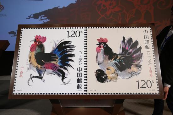 《丁酉年》邮票正式图稿首次亮相