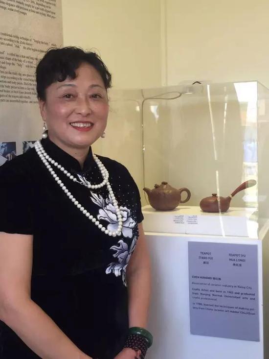工艺美术师——陈红梅 参展作品:《唐羽壶》、《鱼化龙壶》