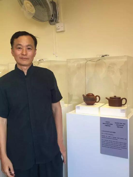高级工艺美术师——李爱林 参展作品:《百福百寿壶》、《折肩云柱壶》
