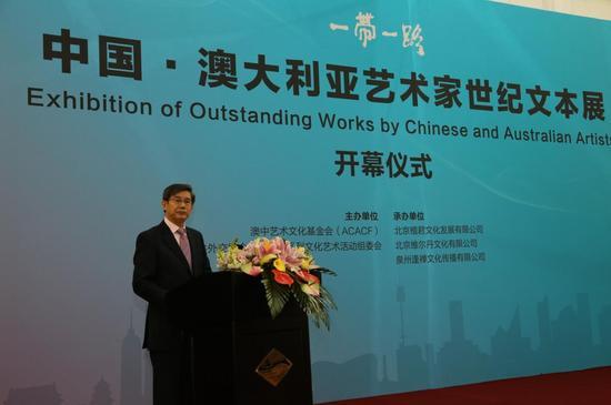 公共外交协会驻会副会长龚建忠先生在启动仪式上致辞