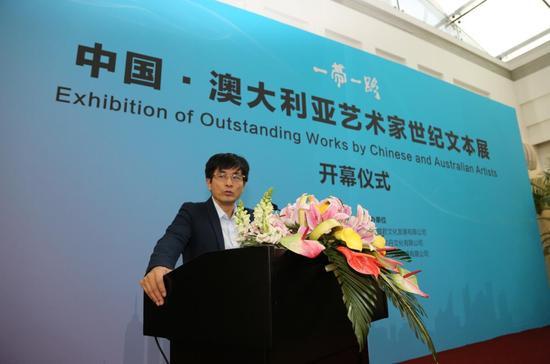 人民大学艺术学院院长丁方先生在启动仪式上致辞