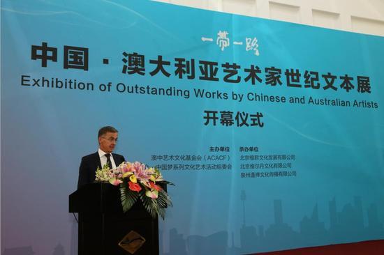 澳大利亚驻华副大使杰拉尔德汤姆森先生在启动仪式上致辞