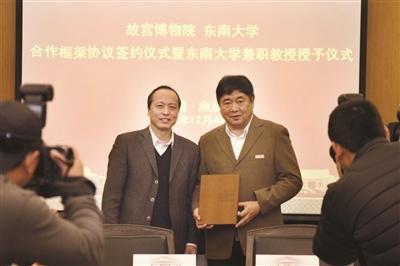 东南大学常务副校长王保平为单霁翔(右)颁发聘书。新华报业视觉中心记者 刘莉 摄