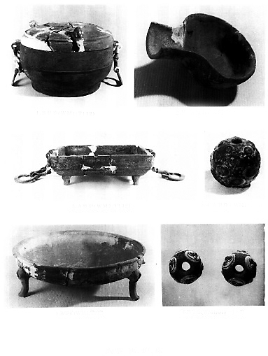 望山一号楚墓发掘现场及部分出土文物