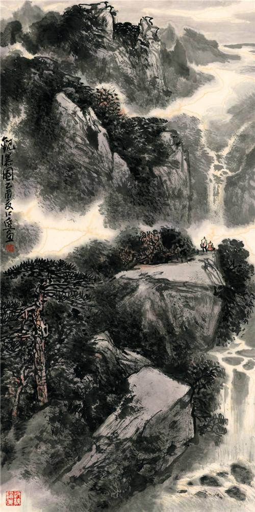《观瀑图》郭公达