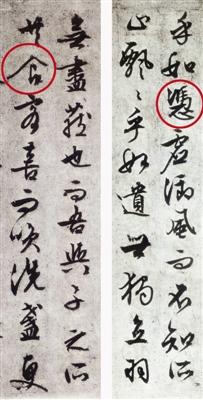 图1 89岁作,台北故宫博物院藏