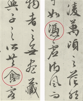 图6 83岁作,辽宁博物馆藏