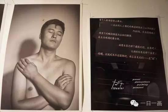 张绍华的摄影作品