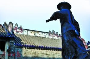 位于广州天河的刘氏家庙