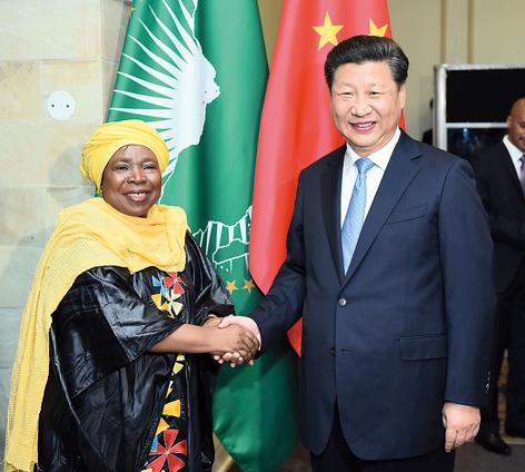 国家主席习近平在比勒陀利亚会见非洲联盟委员会主席祖马