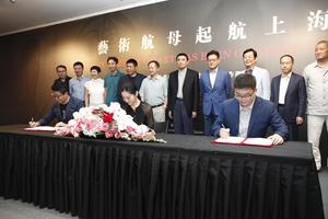 谢依辰:入股保利华谊(上海) 推动艺术市场整合
