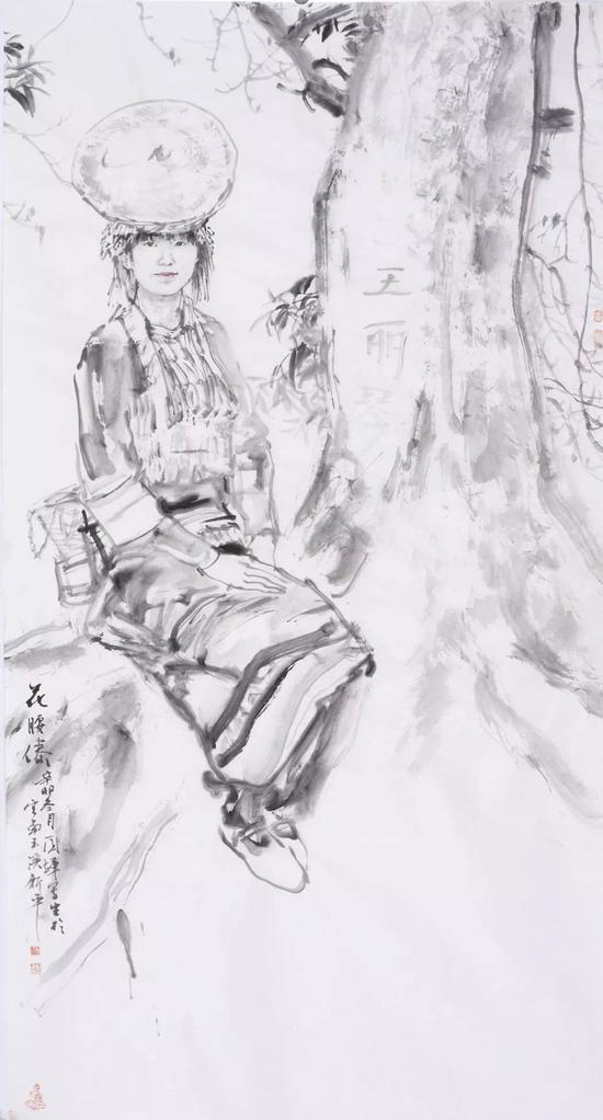 刘国辉 《花腰傣》 180×97cm 中国画 2011